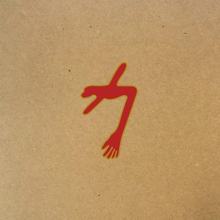 The Glowing Man - albumul Swans 2016 , lansat 17 iunie.